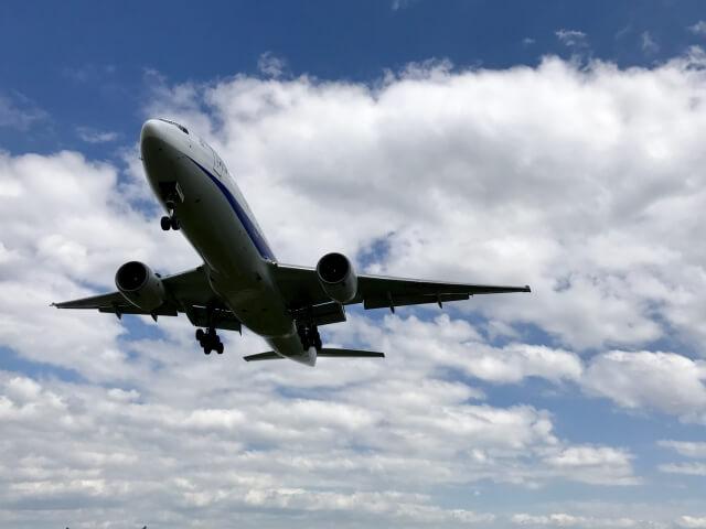 鳥取の航空券予約